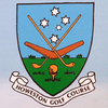 Howeston Golf Course - Westward Logo