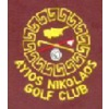 Ayios Nikolaos Golf Club Logo