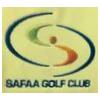 Safaa Golf Club and Academy Logo