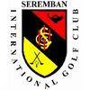 Seremban International Golf Club Logo