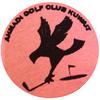 Ahmadi Golf Club Logo