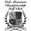 Oak Mountain Championship Golf Course Logo