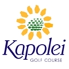 Kapolei Golf Course Logo