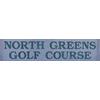 North Greens Atlanta City Golf Course Logo