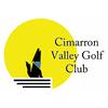 Cimarron Valley Golf Club Logo