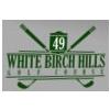 White Birch Hills Golf Course Logo