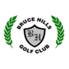 Bruce Hills Golf Club Logo
