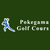Pokegama Golf Course Logo
