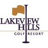 The South at Lakeview Hills Country Club & Resort Logo