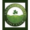 Shamrock Hills Golf Course Logo