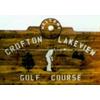 Crofton Lakeview Golf Course Logo