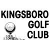 Kingsboro Golf Club Logo